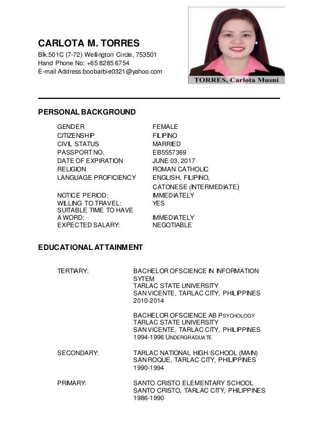 Updated Resume Format. resume format 2016 5 updated resume format ...
