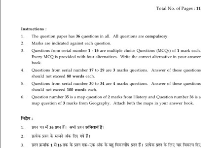 Map questions for class cbse sa 4k pictures 4k pictures full hq cbse schools class social science ten most important questions social science class blue print wound poverty threshold central board of secondary malvernweather Images