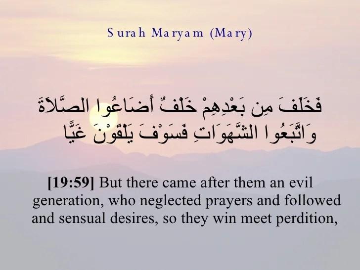 19 Surah Maryam Mary