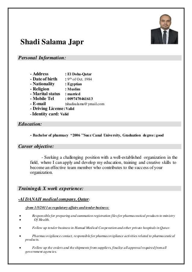 Pharmacist resume objective