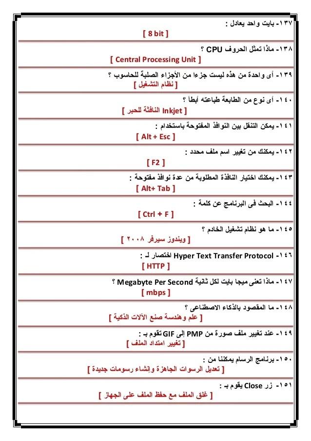 عدد 5 رمز علامات الترقيم مادة Png وملف Psd للتحميل مجانا