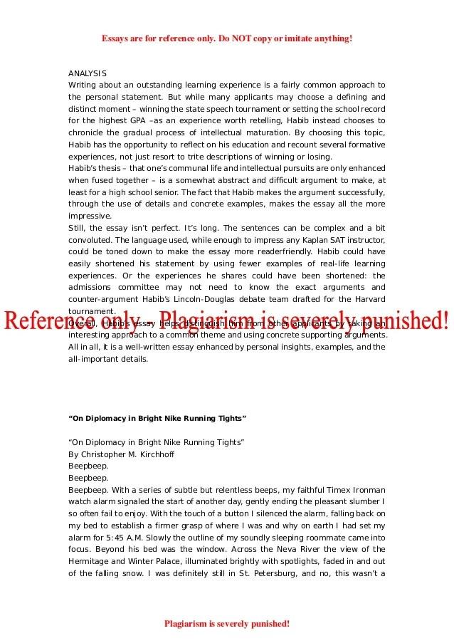 Harvard University Resumes. international business cover letter ...