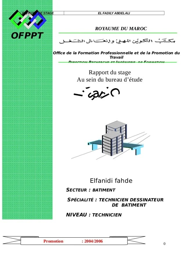 ofppt rapport de stage el fadily abdelali royaume du maroc elfanidi fahde secteur batiment specialite