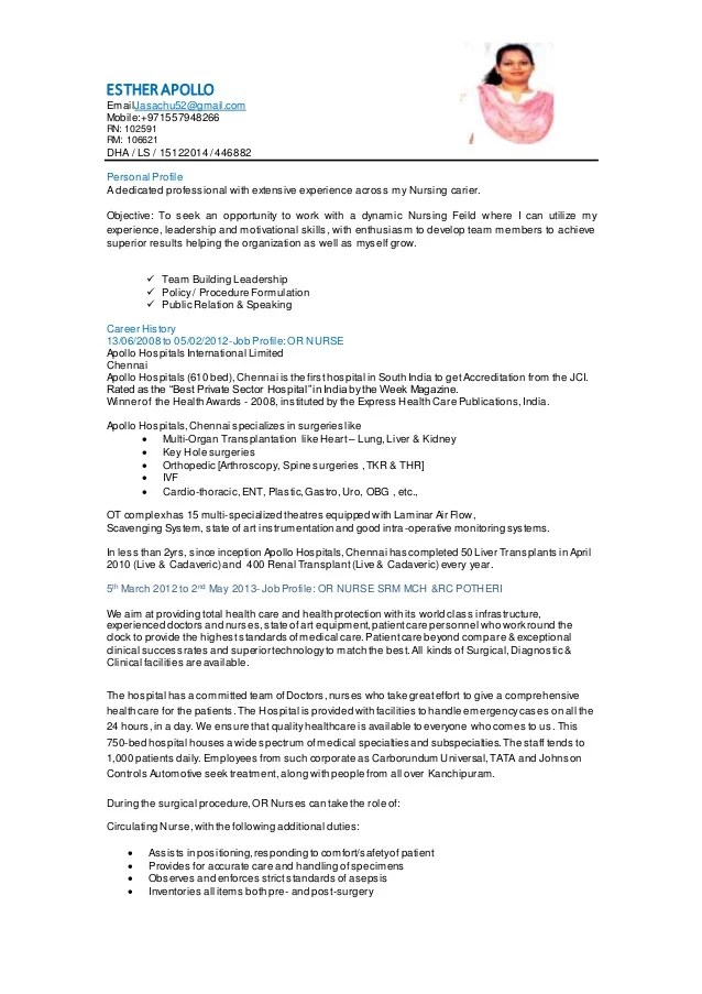 Occupational Health Technician Cover Letter. Restoration ...