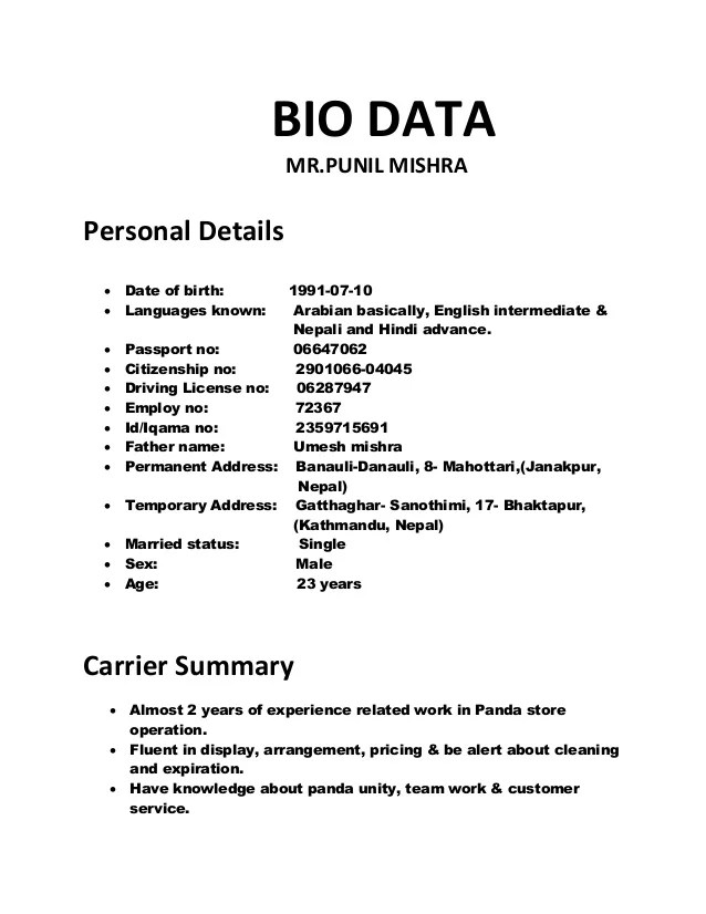 teachers biodata