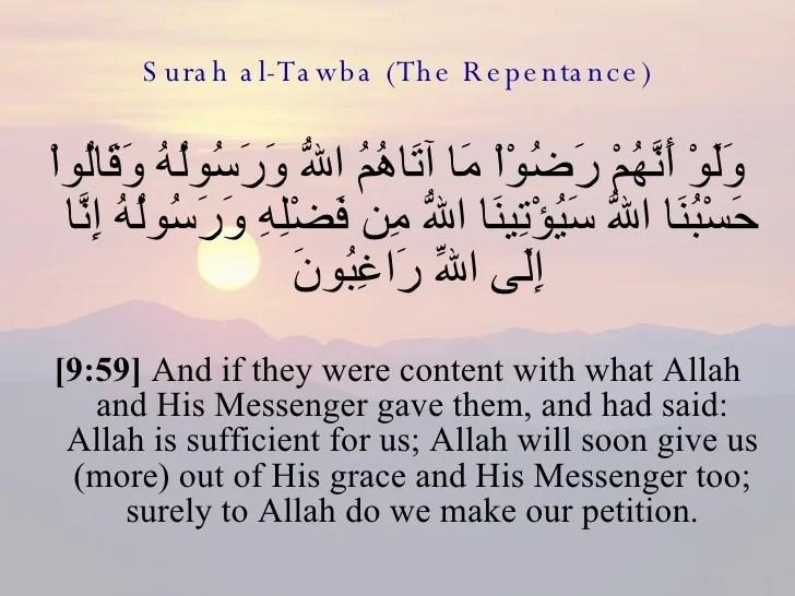 9 Surah At Tawba The Repentance