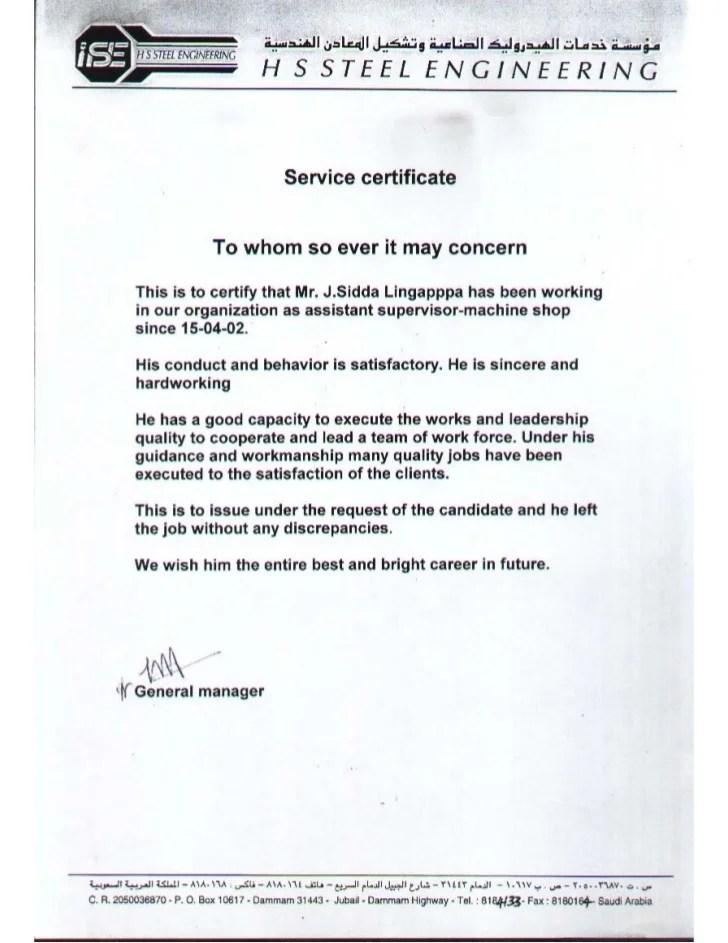 see a sample co curricular transcript job experience certificate – Work Experience Certificate Template