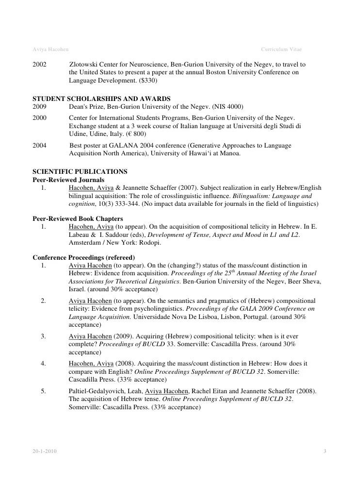 academic cv phd application essays
