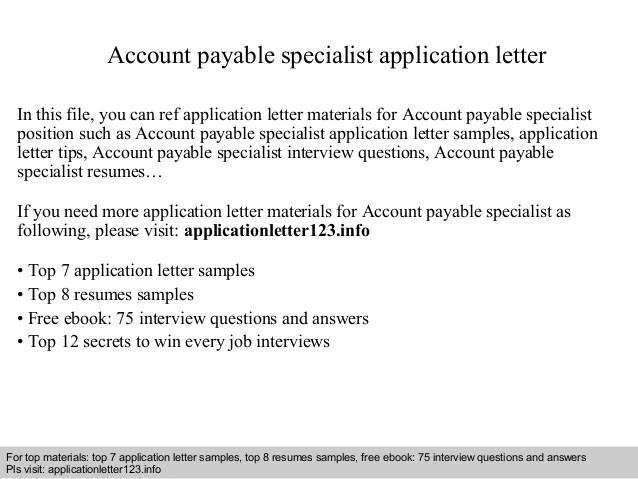 accounts payable resume summary ubiat nothing to worry about payable - Accounts Payable Specialist Resume