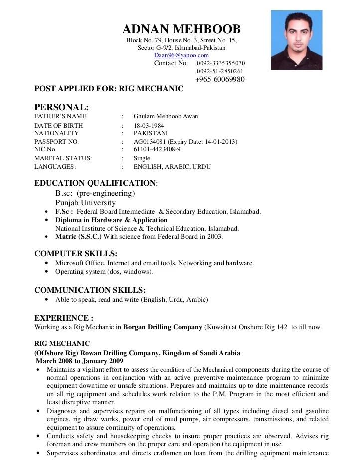 mechanic resume picture