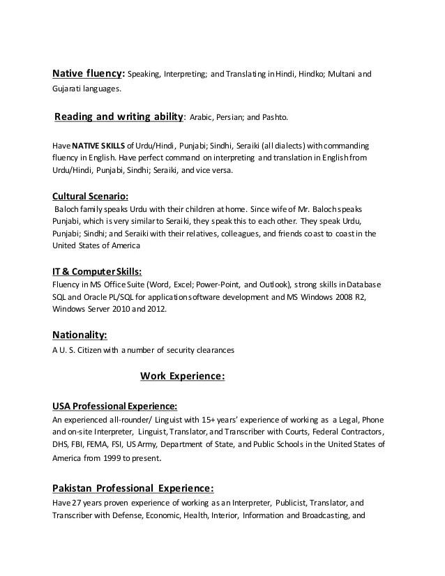 Pashto linguist resume
