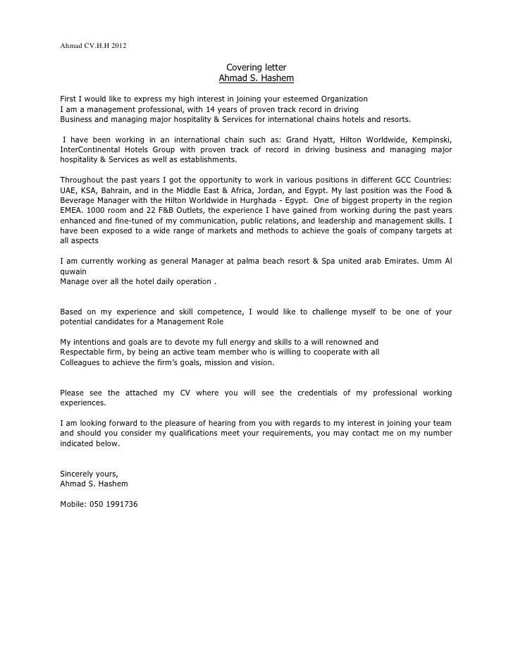 cover letter for team member