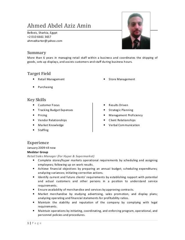 Sales Manager Resume. national sales manager resume template ...
