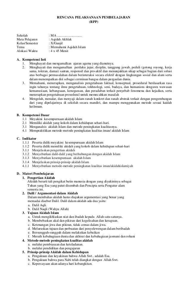 14 Makalah Aqidah Akhlak Kelas Xi Semester 1