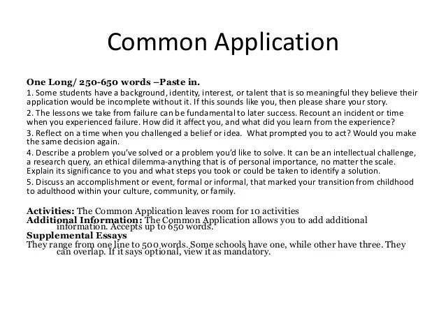 Cacg scholarship essay