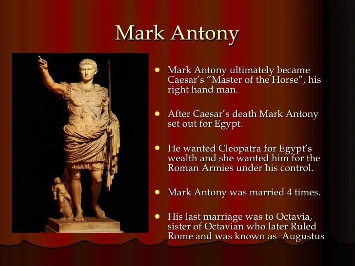 Julius caesar and mark antony relationship