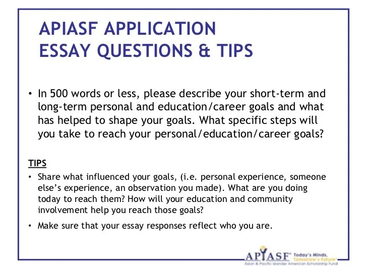 Essay On Educational Goals Poemsrom Co