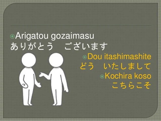 Do you know how to thank you in japanese ? - Blog Akirademy
