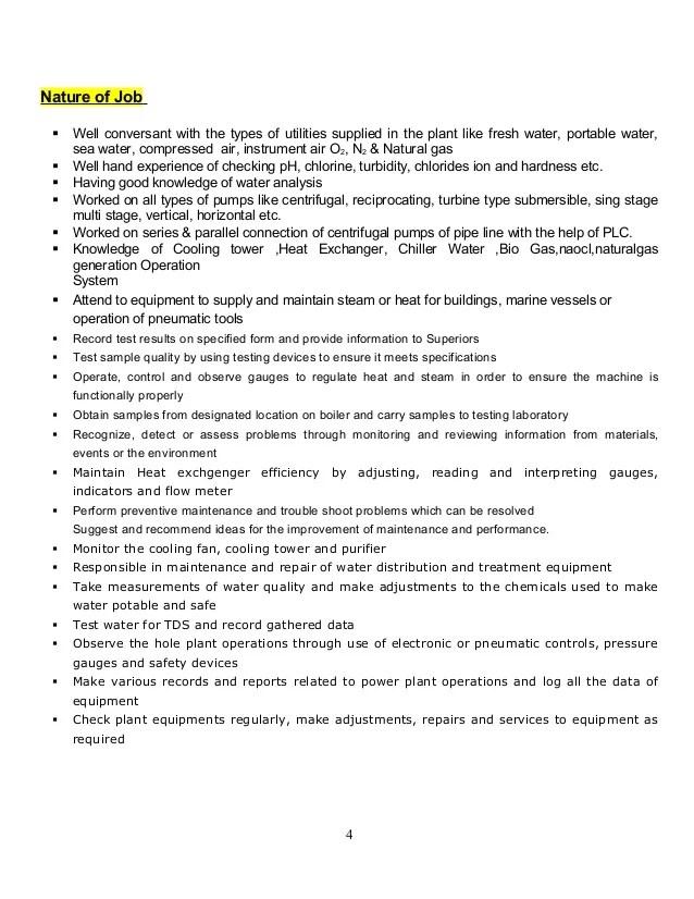 plant operator resume www imeth co heavy equipment heavy