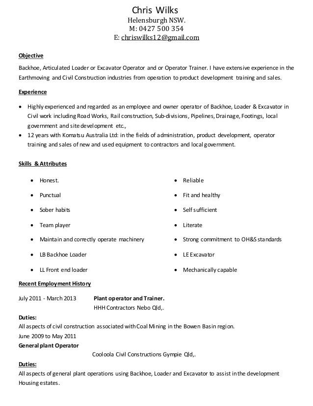 plant operator amp trainer resume jan 2016