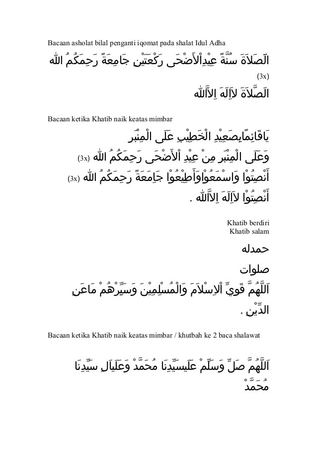Bilal Sholat Idul Fitri : bilal, sholat, fitri, Tutorial, Bilal, Sholat, Fitri, Cara.Lif.co.id