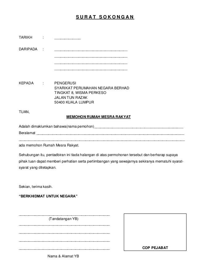 Contoh Surat Akuan Bujang Negeri Terengganu Download Kumpulan Gambar