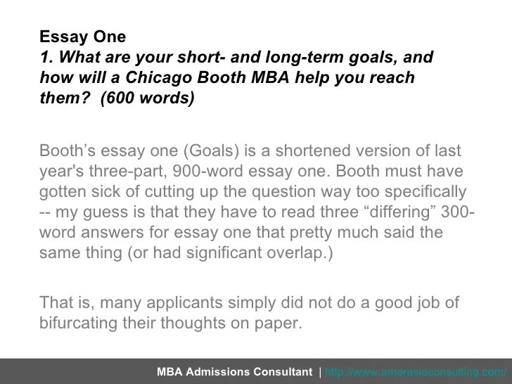 Sample essay on career goals