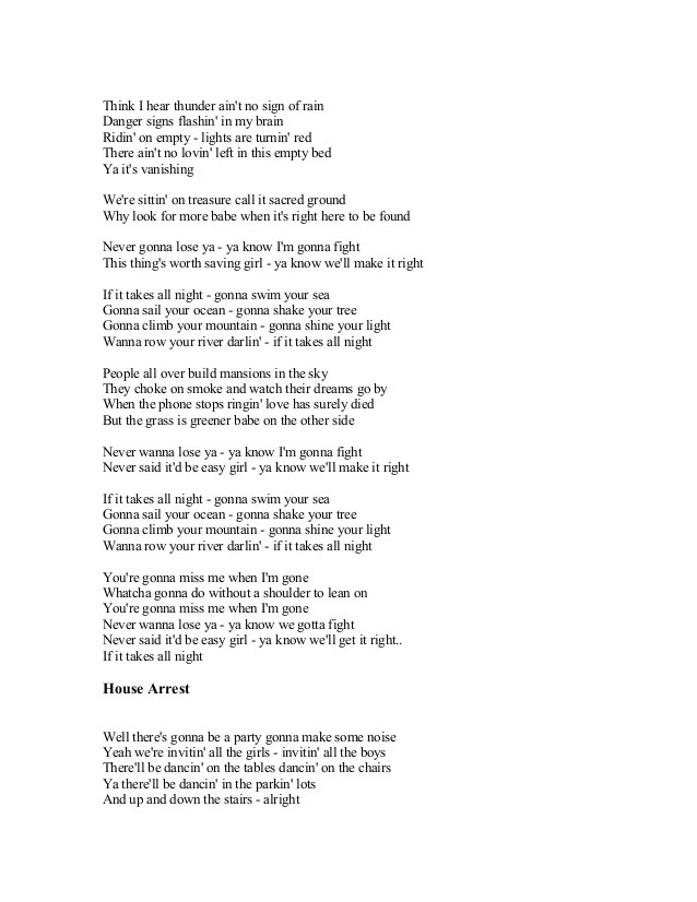 Turn Lights Down Low Lyrics