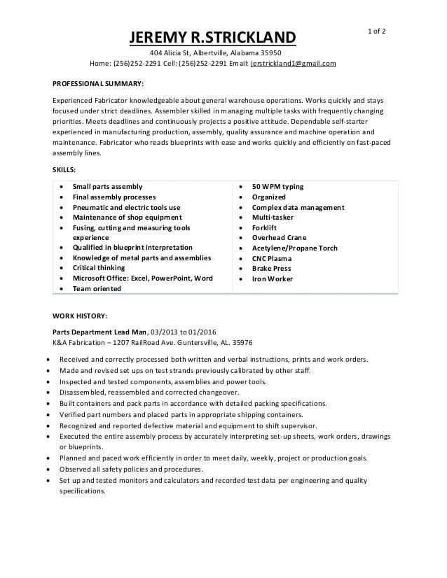 Jeremy R Strickland Parts Department Resume
