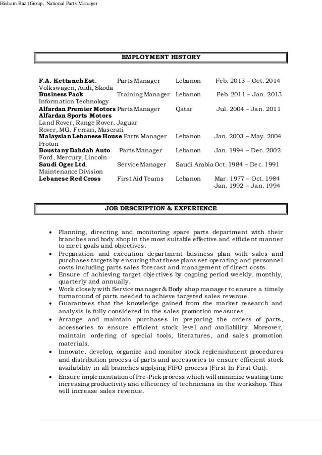 Parts Manager Resume Hisham Baz Group National