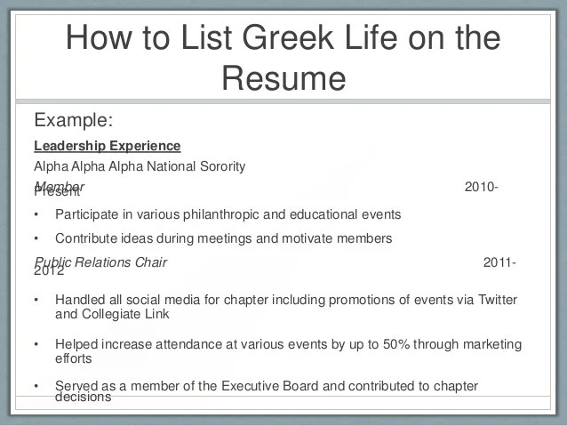 sorority resumes resume and cover letter writing for greek life