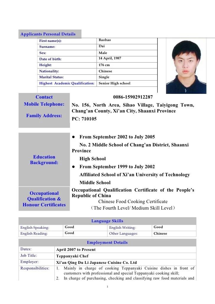 English Resume Example Download Cv Format Librarian English Cv