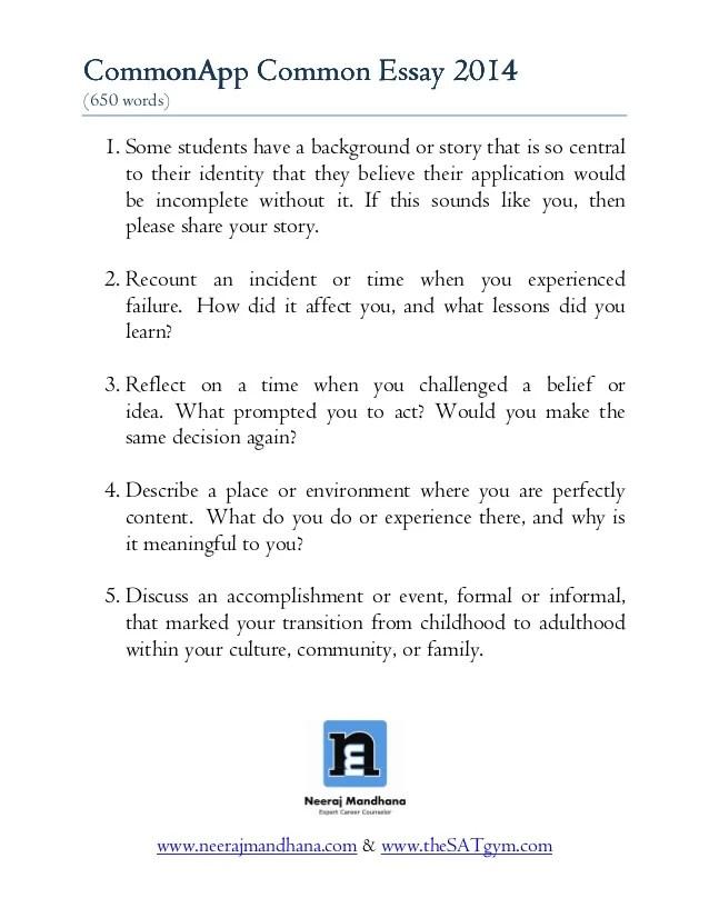 Common app sample essays 2014 toyota