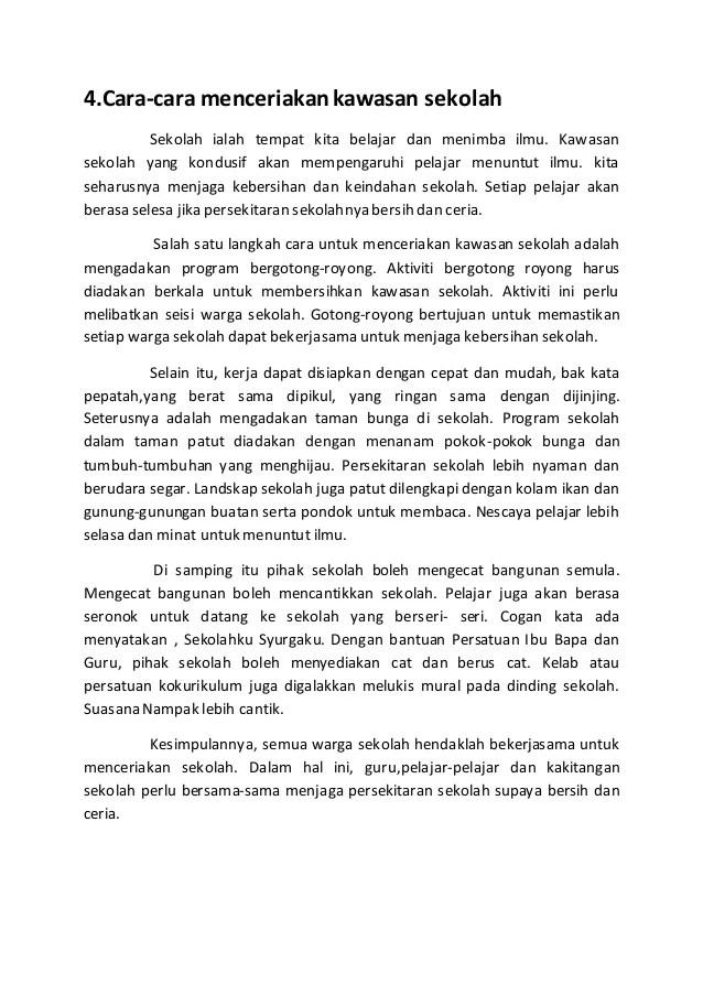 Contoh Karangan Fakta Sekolah Rendah Fargoes Contoh Karangan Bahasa Melayu Kssr Penulisan Kertas 2 Bahagaian A B C Berikut Beberapa Contoh Karangan Persuasif Diantaranya Yaitu Sersanijat