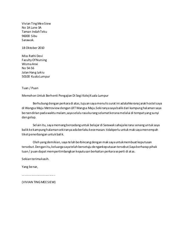 Contoh Surat Berhenti Sebulan Backup Gambar
