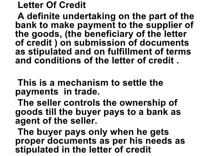 Security Bank Online Loan Application