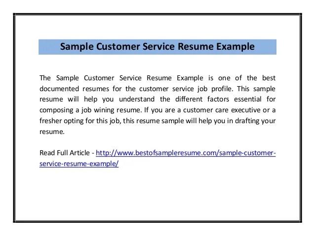 Sample Resume - High School Student - Academic