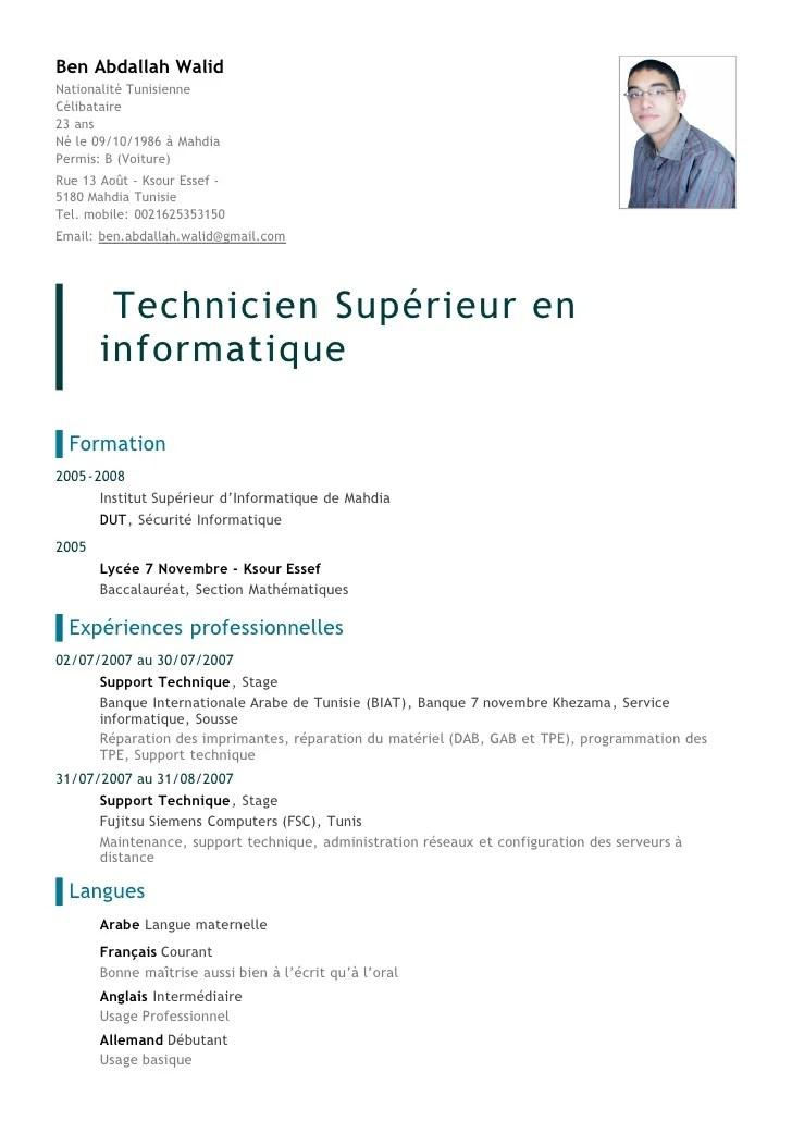 CV Ben Abdallah Walid