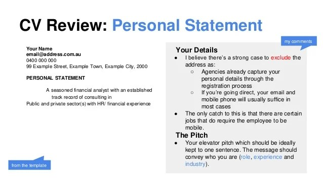 resume personal statement examples