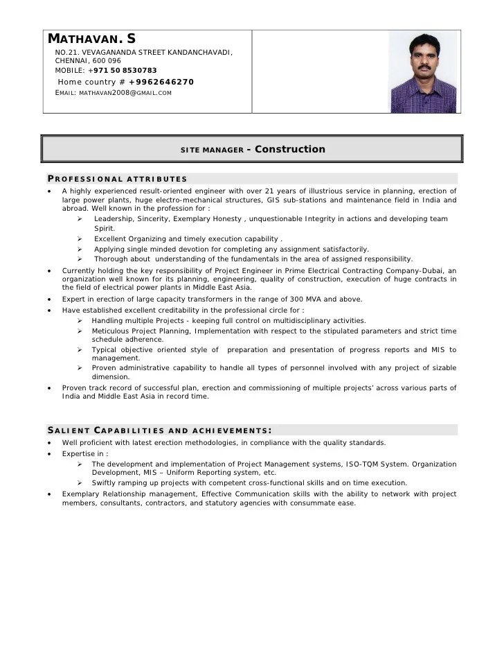 Electrician Resume Sample India. Electrician Resume Sample India