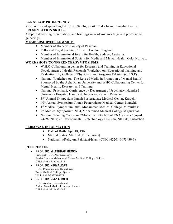language skills template resume language proficiency fluent resume - Resume Language