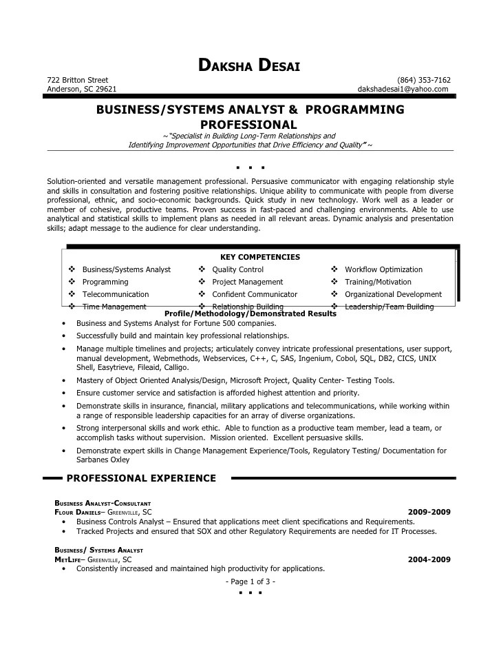 application support analyst resume example faculty cover letter