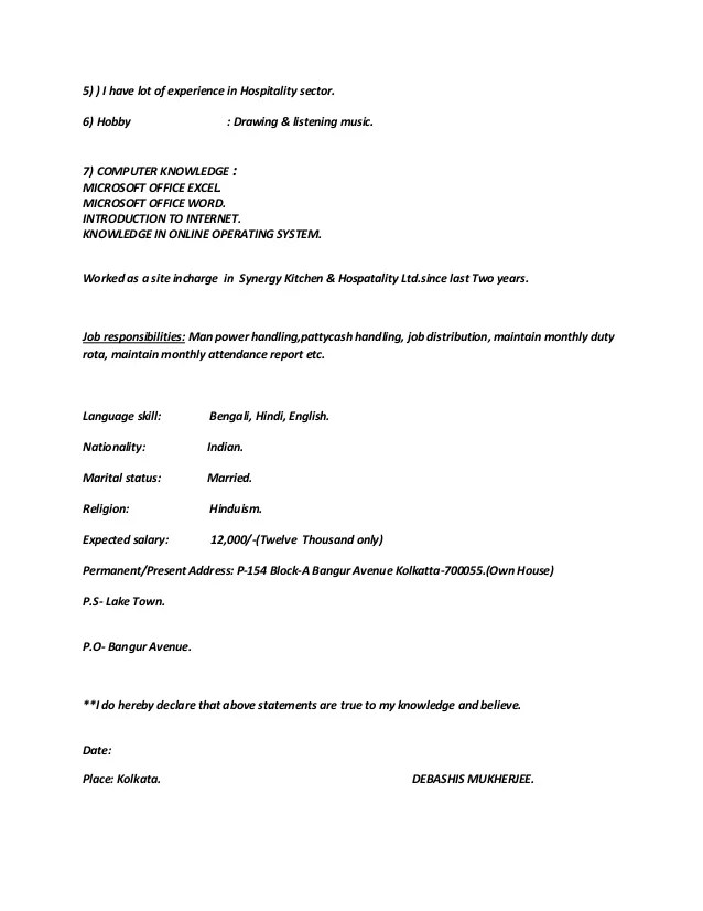 computer knowledge resume resume skills and abilities examples resume