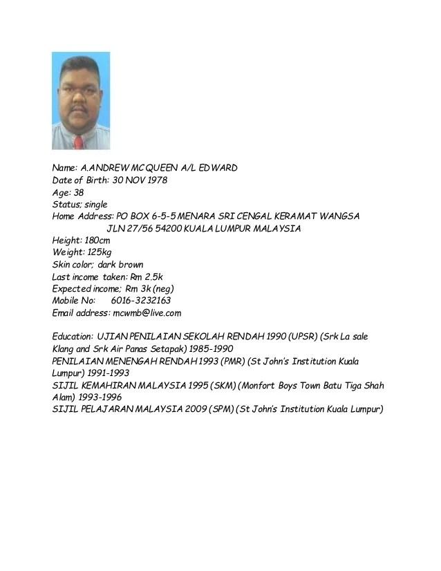 Cover Letter In Resume  cover letter free sample cover letter for