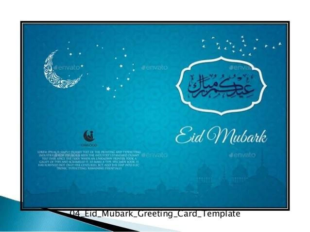 Eid Mubarak Greeting Card Template Kartu Ucapan Lebaran Iedul Fitri