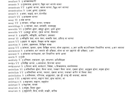 How To Learn Hindi Through English Pdf Free Download Vinny Oleo