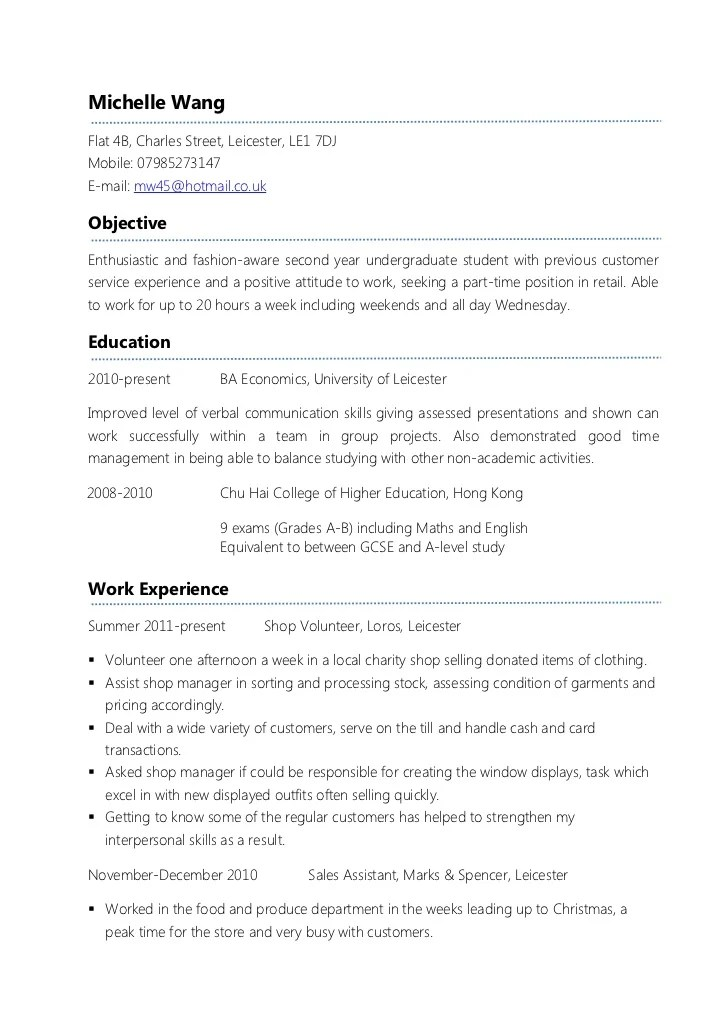 Performance Profile Resume. michelle wangflat 4b charles street ...