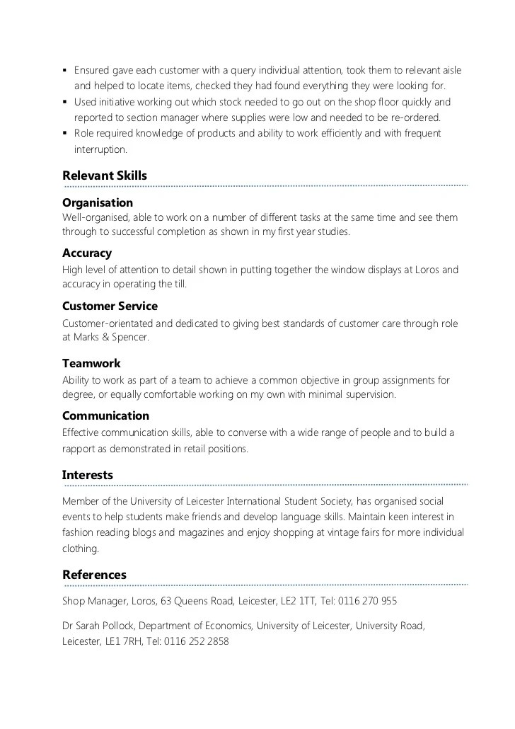 part time resume resume for part time template template part time