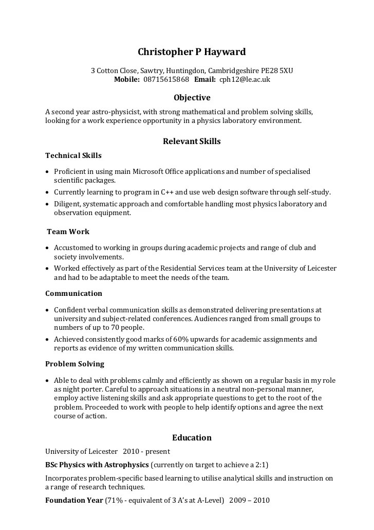 Samples For Resume Skills. Resume Profile Examples Profile Profile