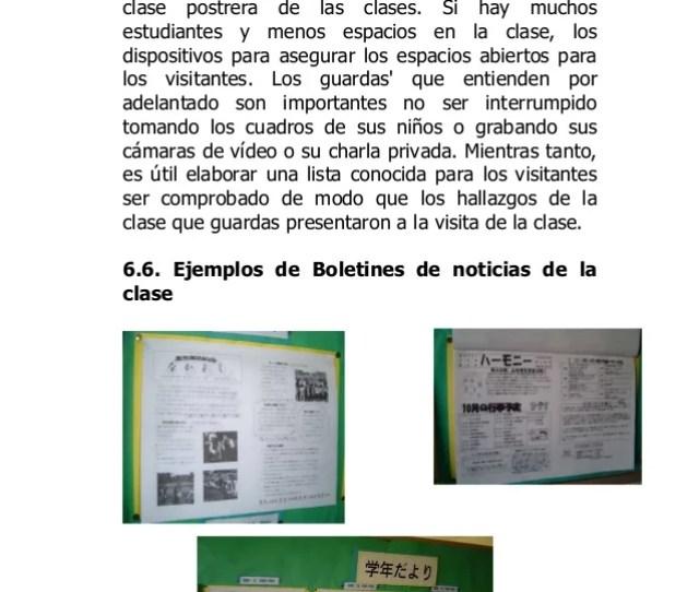 B Facade D 65